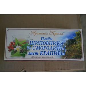 Чай в пакетиках Шиповник смородина и лист крапивы 50 гр.