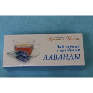 Чай в пакетиках Черный с цветками Лаванды 30 гр.