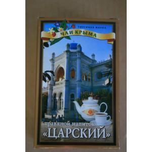 Травяной чай Царский 50 г.