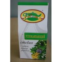 Чай травяной со стевия (Успокаивающий)