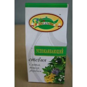 Чай со Стевией Чай травяной со стевия (Успокаивающий)