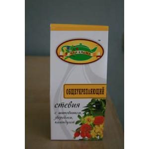 Товары снятые с продажи Чай травяной со стевией (Общеукрепляющий)