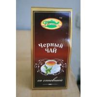 Чай черный со стевией