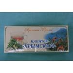 Напиток Крымский 50 гр.