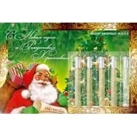 """Набор эфирных масел """"Для Новогодних и Рождественских праздников"""""""