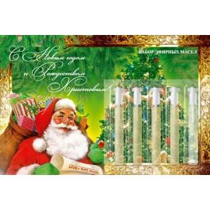 """Смеси эфирных масел Набор эфирных масел """"Для Новогодних и Рождественских праздников"""""""