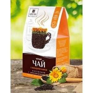 Травяной чай Черный чай с календулой и мятой 150г