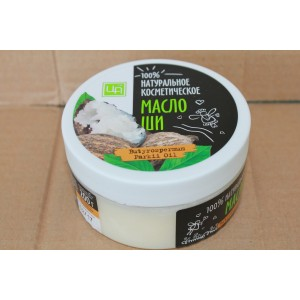 Масло косметическое Масло ШИ 200 гр.