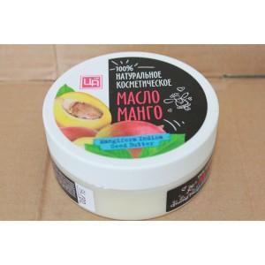 Масло косметическое Масло Манго 150 гр.