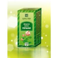 """Эфирное масло """"герань"""" 10 мл"""