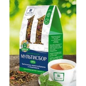 Травяные сборы Мультисбор №11 (при бессонице, нервном возбуждении и гиперактивности)