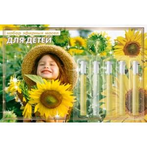 """Смеси эфирных масел Набор эфирных масел на открытке """"Для детей"""" 5*0,5"""