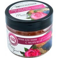 Пена для ванн с морской Розовой солью Тихая бухта (с ароматом розы)
