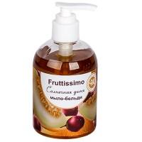 Натуральное мыло бельди Fruttissimo Сочная дыня