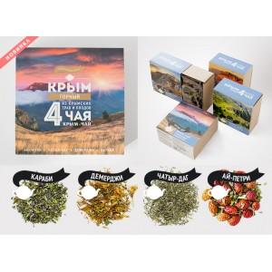 Подарочный чай Крым горный