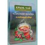 Лесная ягода плодовый сбор 130 гр.