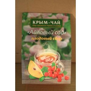 Травяной чай Айвовый сад плодовый сбор 130 гр.