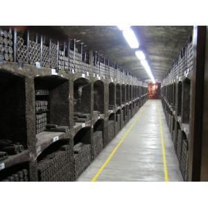 Завод  Массандра