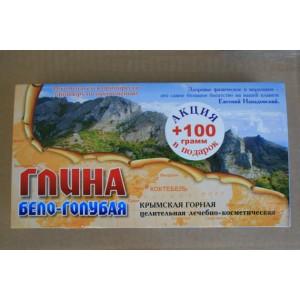 Крымская глина и минералы Глина бело-голубая 1 кг.