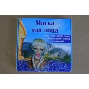 Крымская глина и минералы Маска для лица, для всех типов кожи с лавандой