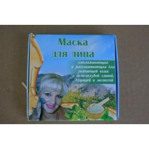 Крымская глина и минералы Маска для лица омолаживающая с душицей и мелисой