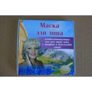 Крымская глина и минералы Маска для лица тонизирующая с шалфеем