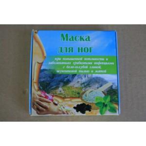 Крымская глина и минералы Маска для ног с мятой