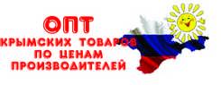 """опт товаров Крыма """"Солнечный Крым"""""""